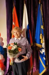 Брикова Анна Владимировна