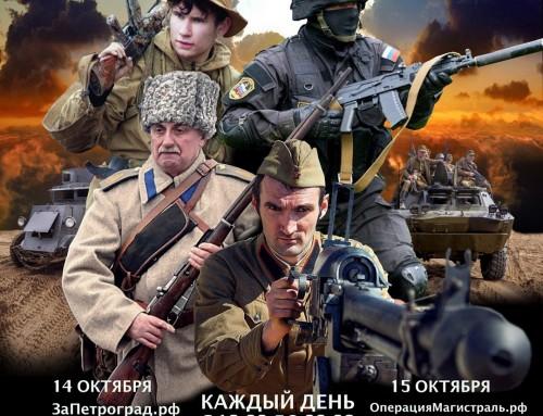 Военно-исторический фестиваль «Боевая сталь» — 2017
